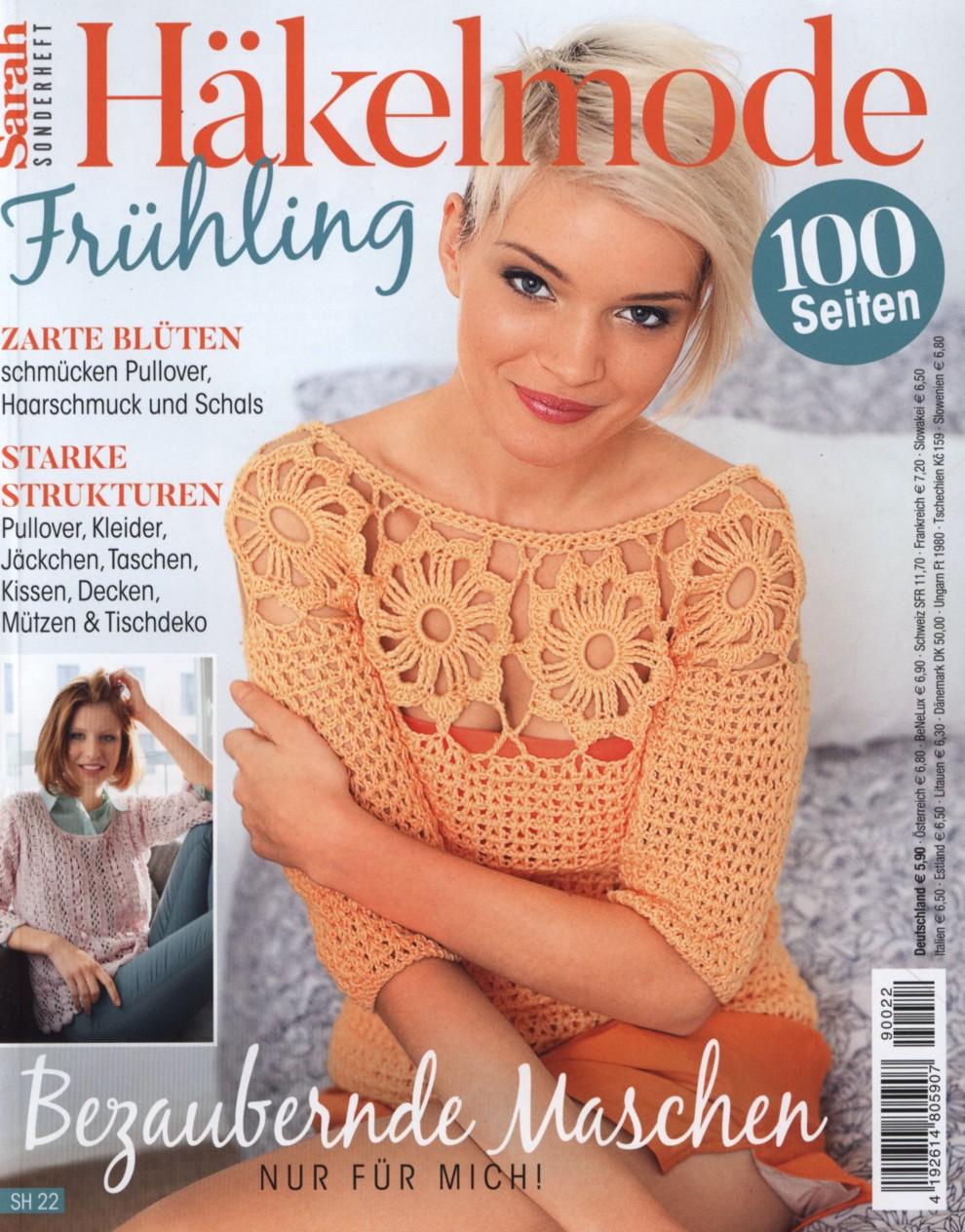Журнал по вязанию «Sarah — Hakelmode» SH22 2019
