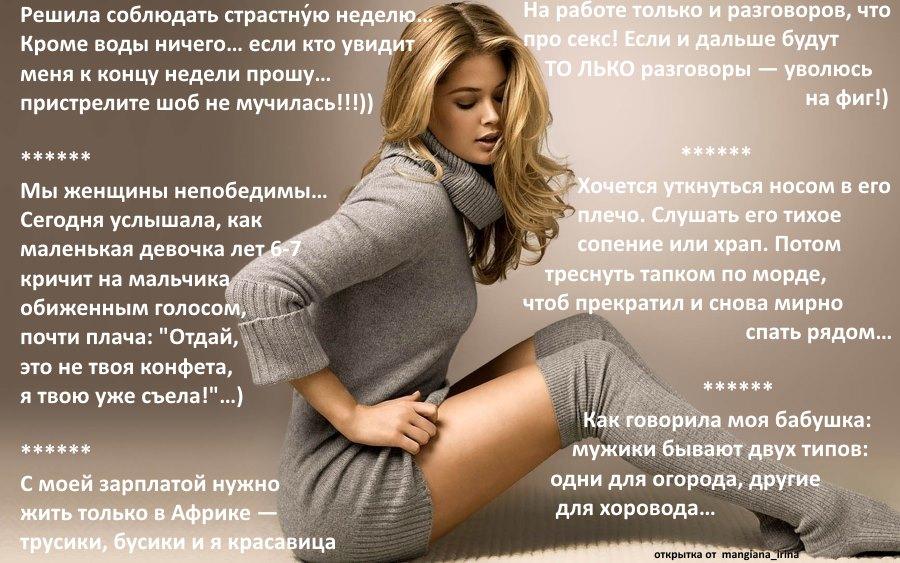 nastol.com.ua-260634.jpg