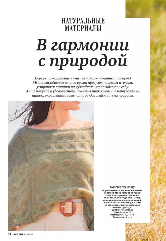 Page_00086.jpg