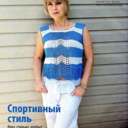 Page_00032.th.jpg