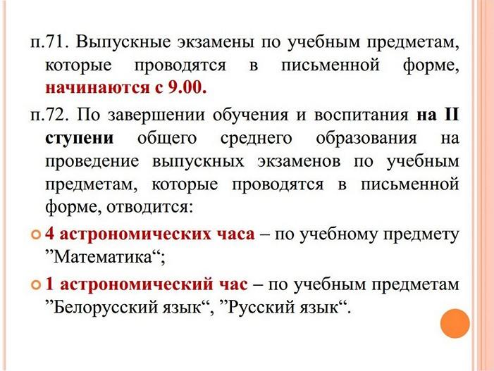 0jpg_Page25.jpg