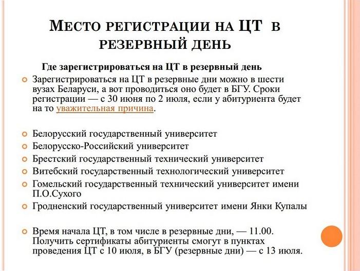 0jpg_Page35.jpg