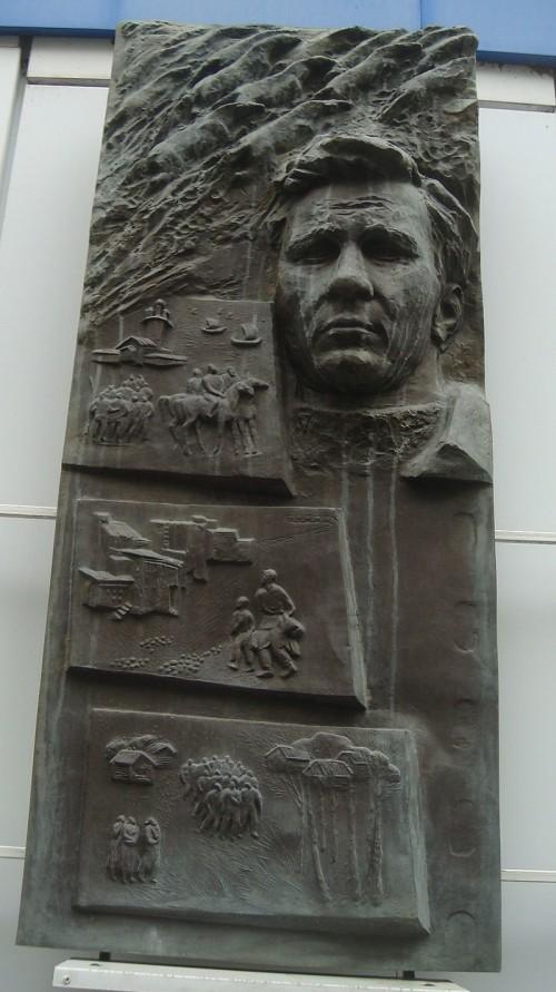800px-Odessa_Shukshin_memorial_plate.jpg