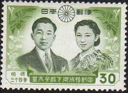 Wedding_of_Crown_Prince_Akihito_Stamp_of_30Yen.jpg