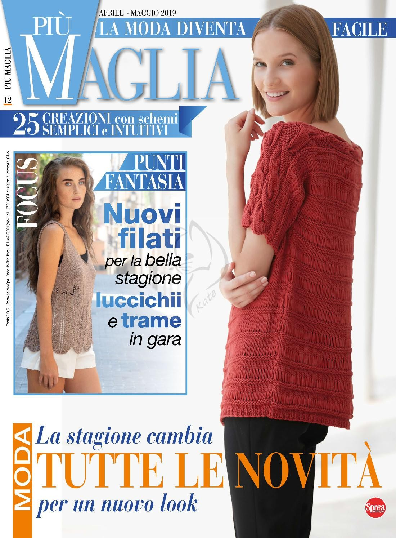 Журнал по вязанию «Piu Maglia» №12 2019