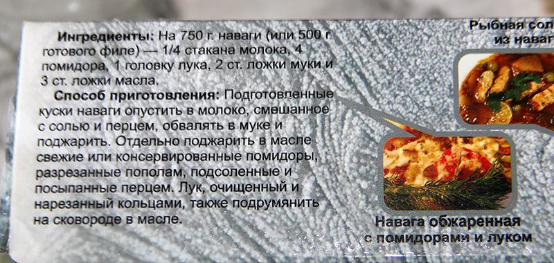 IMG_3575-KOPIY.jpg