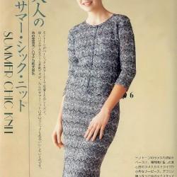 Lets-knit-series-2004-springsummer-sp-kr_15.th.jpg