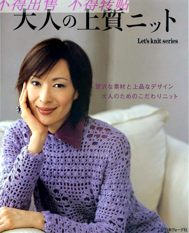 Lets-knit-series-Blue-Lace-sp-kr_1.jpg