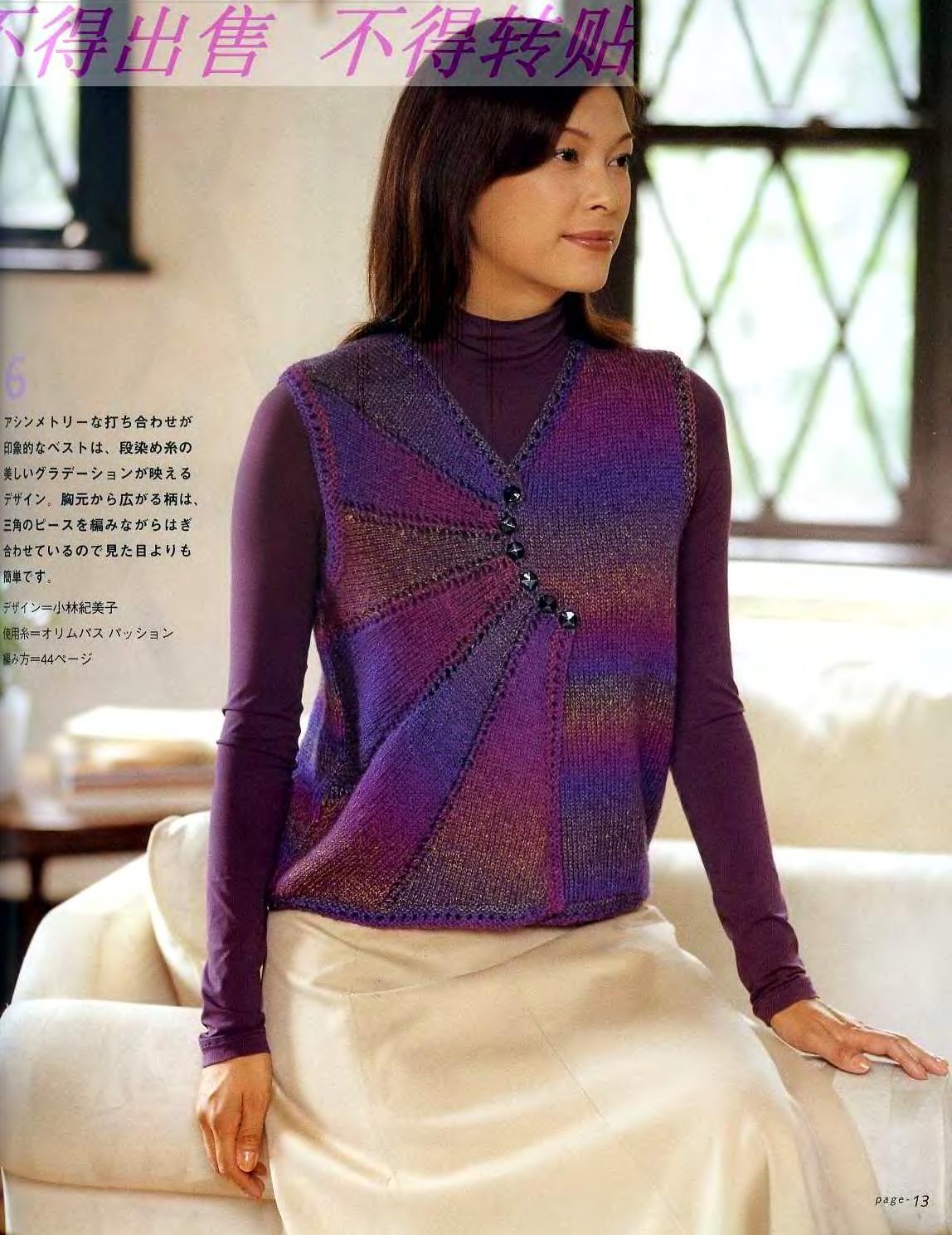 Lets-knit-series-Blue-Lace-sp-kr_10.jpg