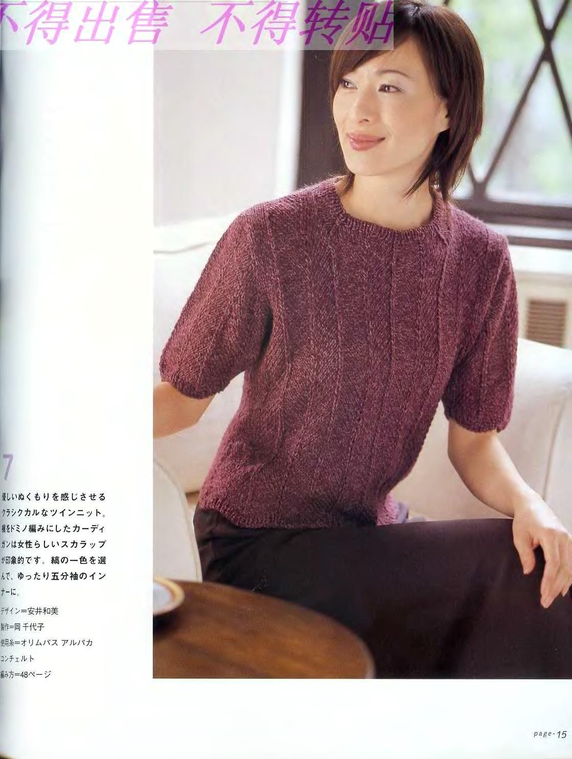 Lets-knit-series-Blue-Lace-sp-kr_12.jpg