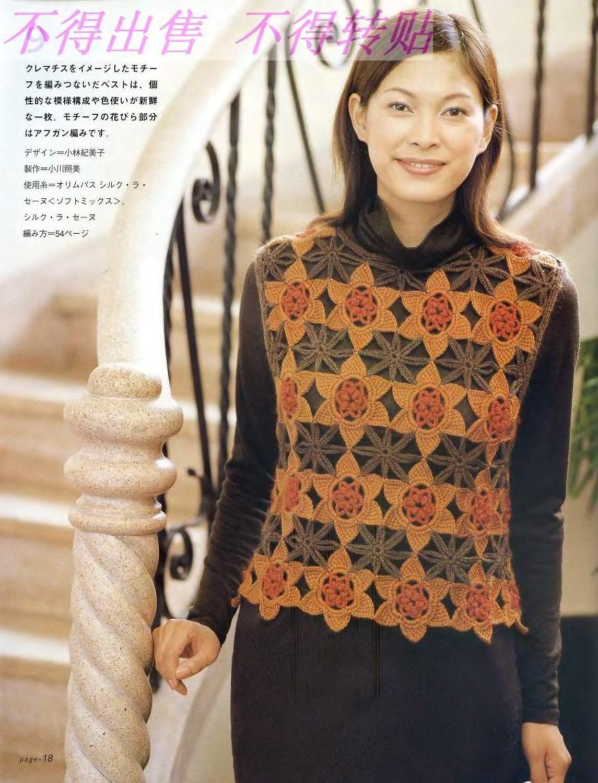 Lets-knit-series-Blue-Lace-sp-kr_15.jpg