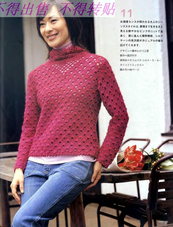 Lets-knit-series-Blue-Lace-sp-kr_18.jpg