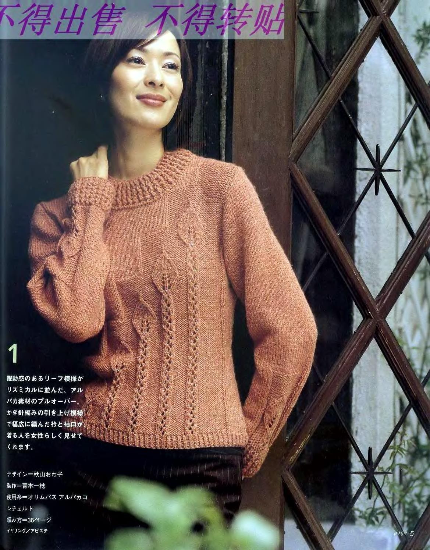 Lets-knit-series-Blue-Lace-sp-kr_2.jpg