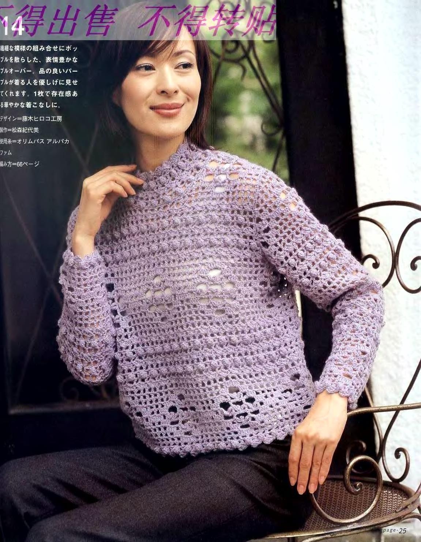 Lets-knit-series-Blue-Lace-sp-kr_22.jpg