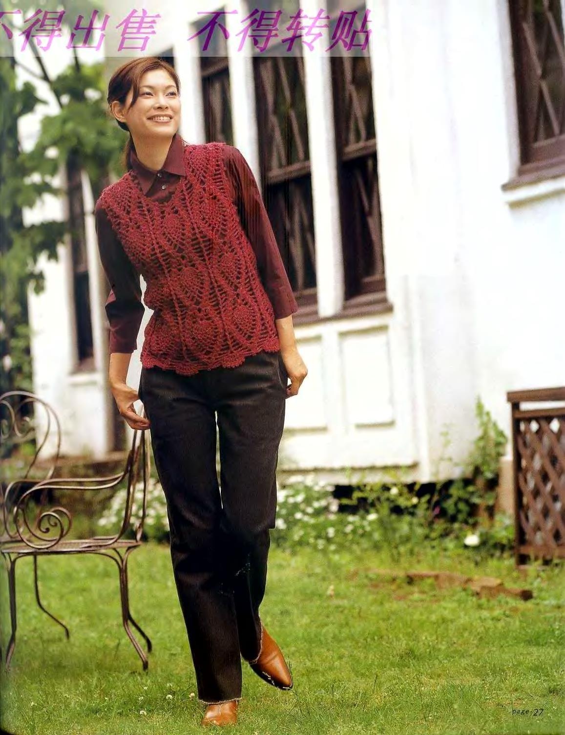 Lets-knit-series-Blue-Lace-sp-kr_24.jpg