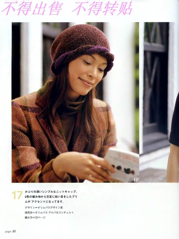 Lets-knit-series-Blue-Lace-sp-kr_27.jpg