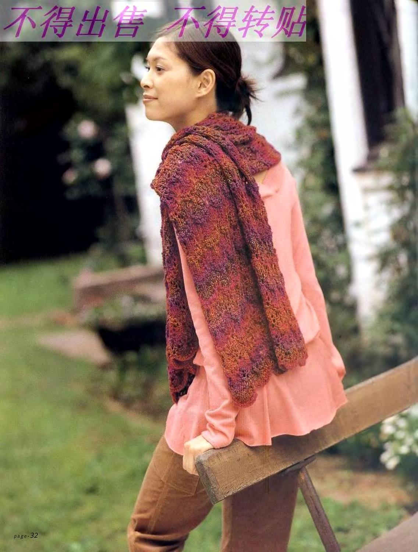 Lets-knit-series-Blue-Lace-sp-kr_29.jpg