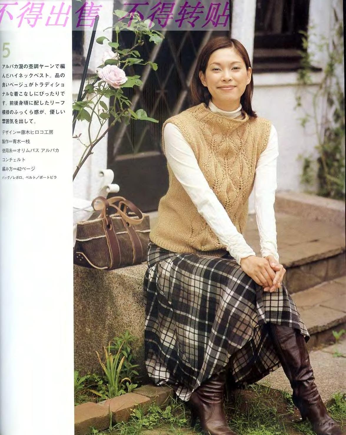 Lets-knit-series-Blue-Lace-sp-kr_8.jpg