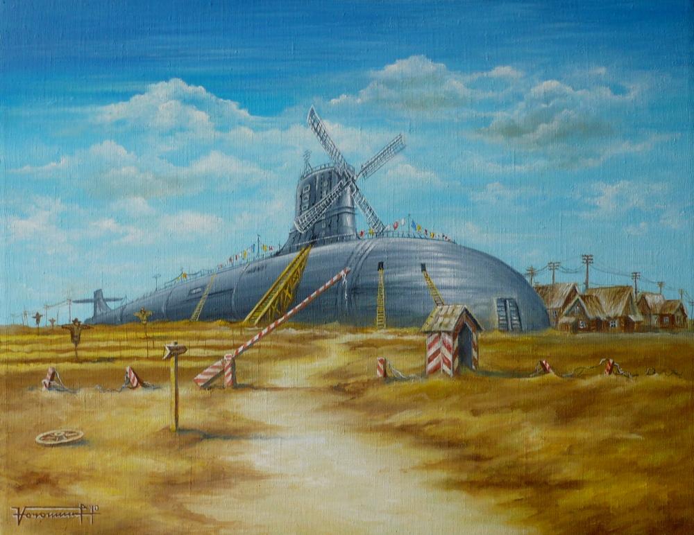 atomnyj-dom.jpg
