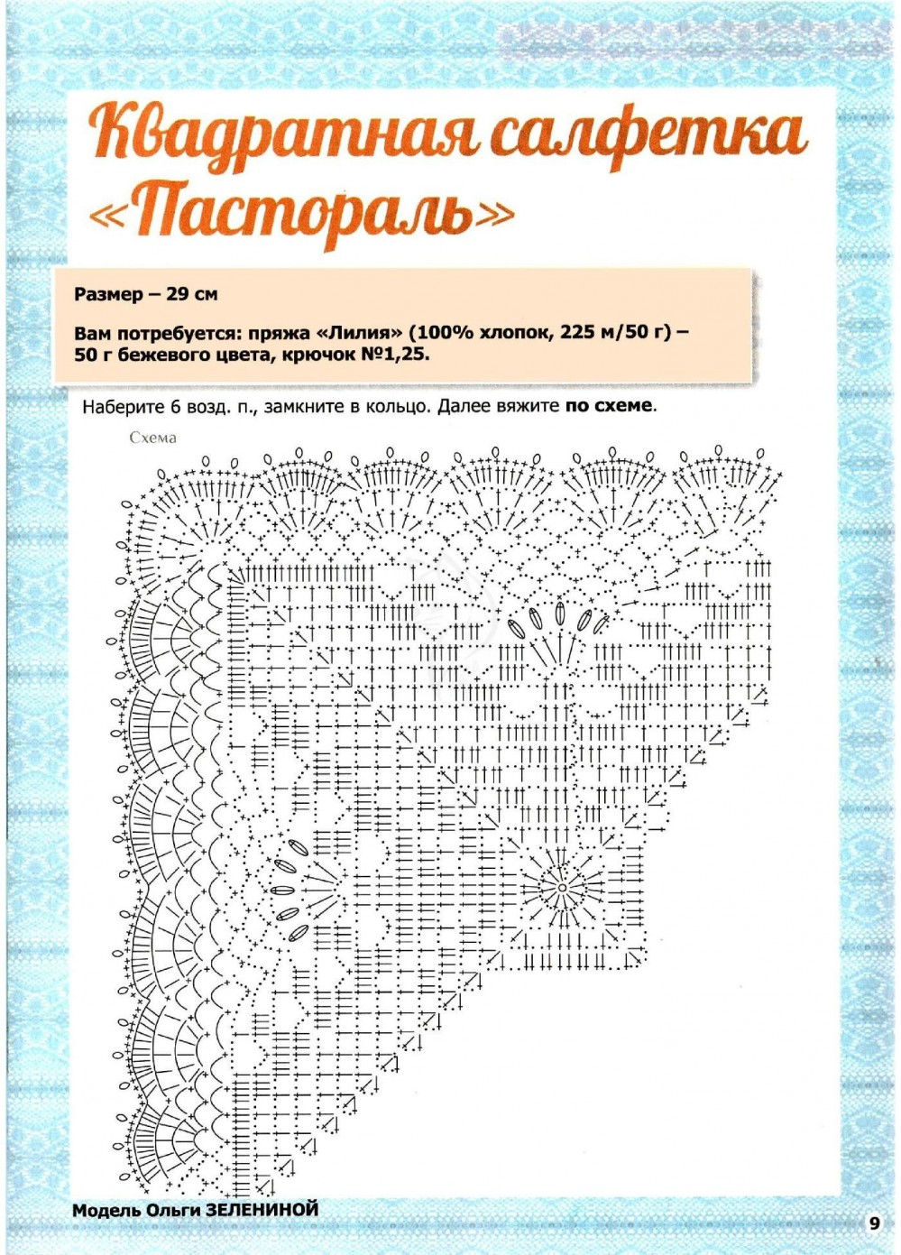 Page_00009.jpg