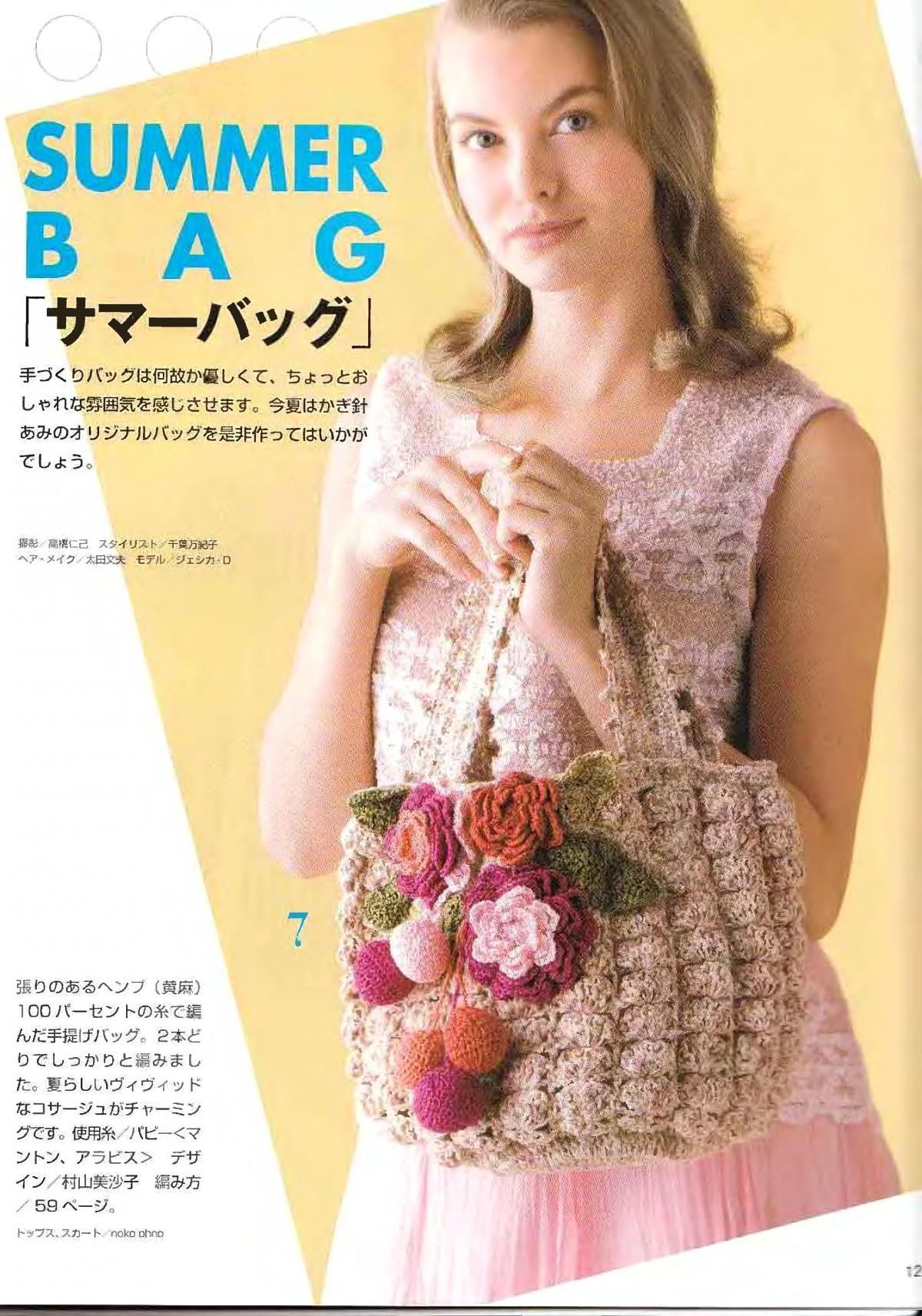 Lets-knit-series-NV4359-2008-Spring-Summer-sp-kr_10.jpg