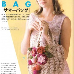 Lets-knit-series-NV4359-2008-Spring-Summer-sp-kr_10.th.jpg