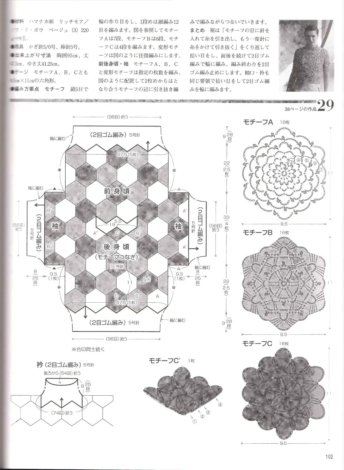 Lets-knit-series-NV4359-2008-Spring-Summer-sp-kr_100.jpg