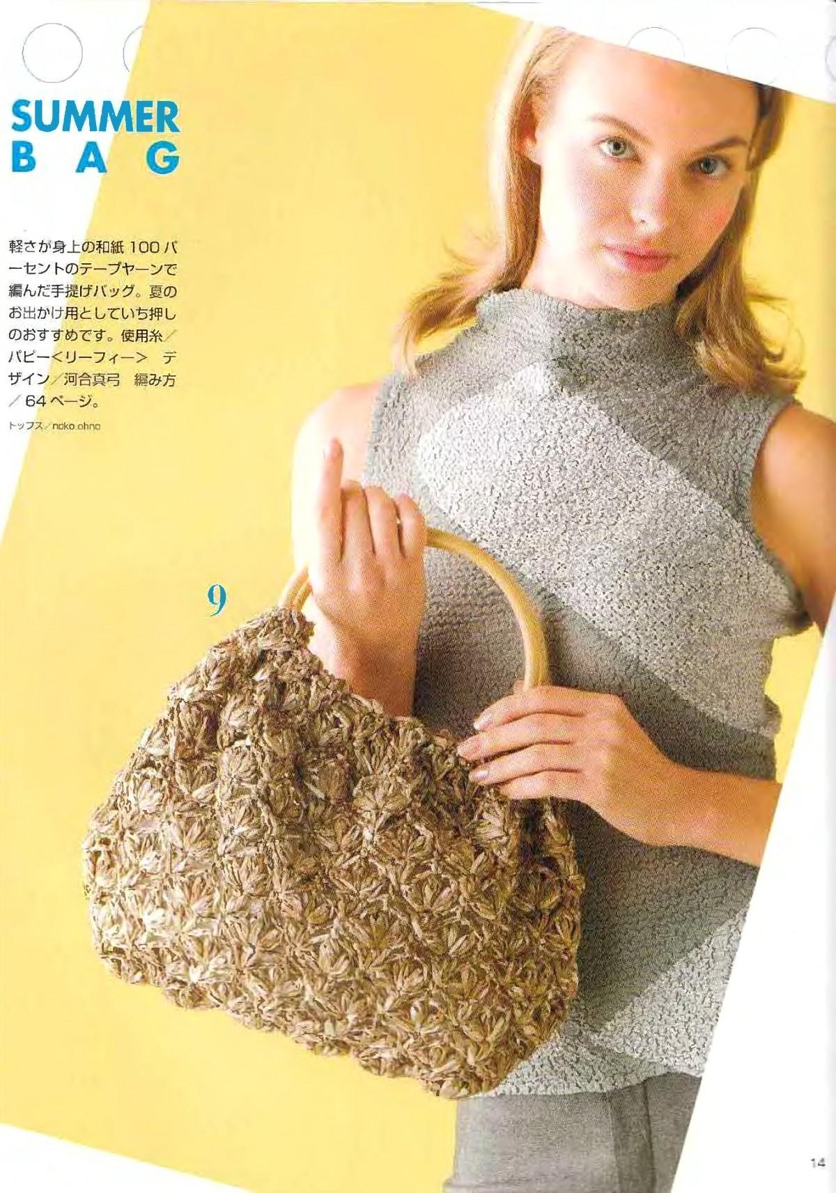 Lets-knit-series-NV4359-2008-Spring-Summer-sp-kr_12.jpg