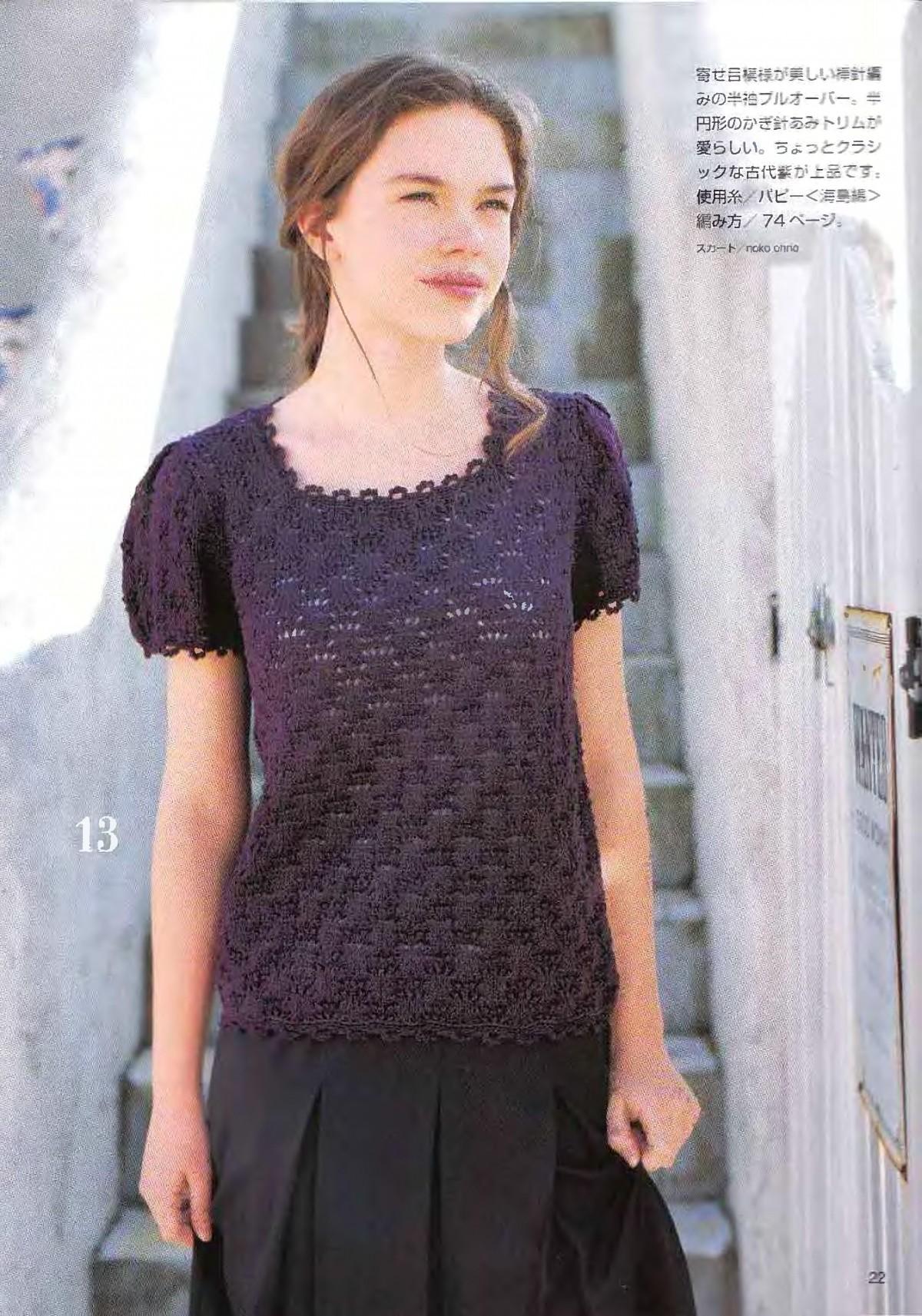 Lets-knit-series-NV4359-2008-Spring-Summer-sp-kr_20.jpg