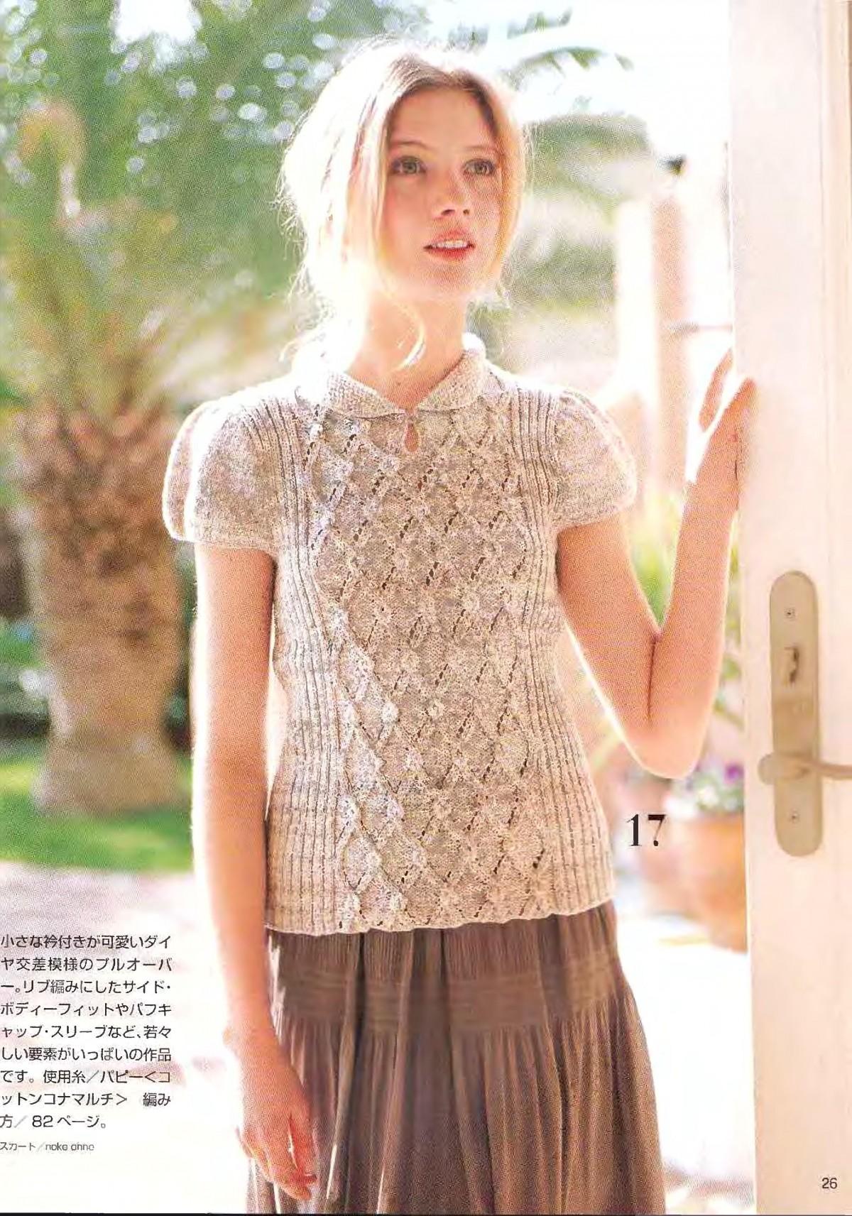 Lets-knit-series-NV4359-2008-Spring-Summer-sp-kr_24.jpg