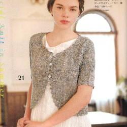 Lets-knit-series-NV4359-2008-Spring-Summer-sp-kr_28.th.jpg