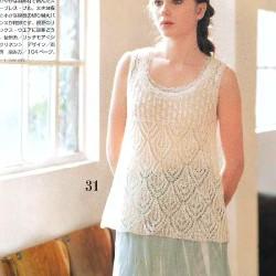 Lets-knit-series-NV4359-2008-Spring-Summer-sp-kr_38.th.jpg