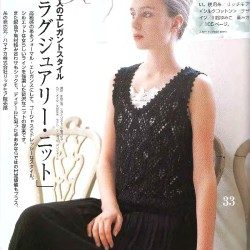 Lets-knit-series-NV4359-2008-Spring-Summer-sp-kr_40.th.jpg