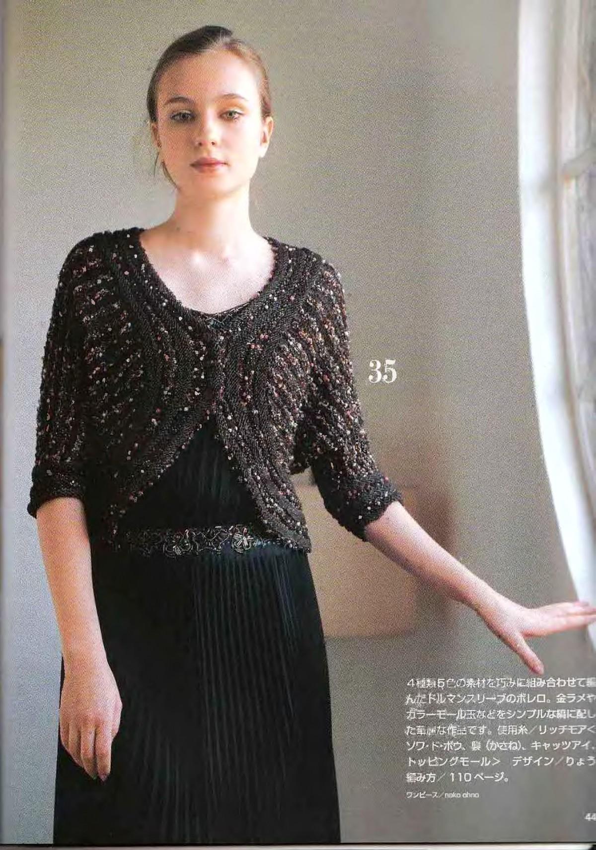 Lets-knit-series-NV4359-2008-Spring-Summer-sp-kr_42.jpg