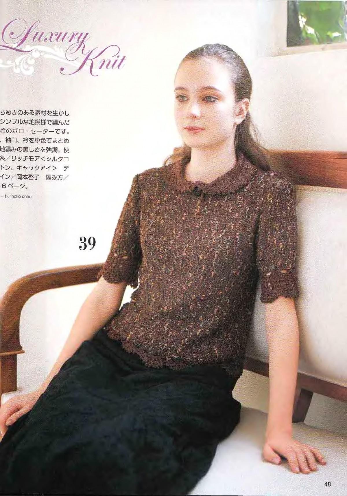 Lets-knit-series-NV4359-2008-Spring-Summer-sp-kr_46.jpg