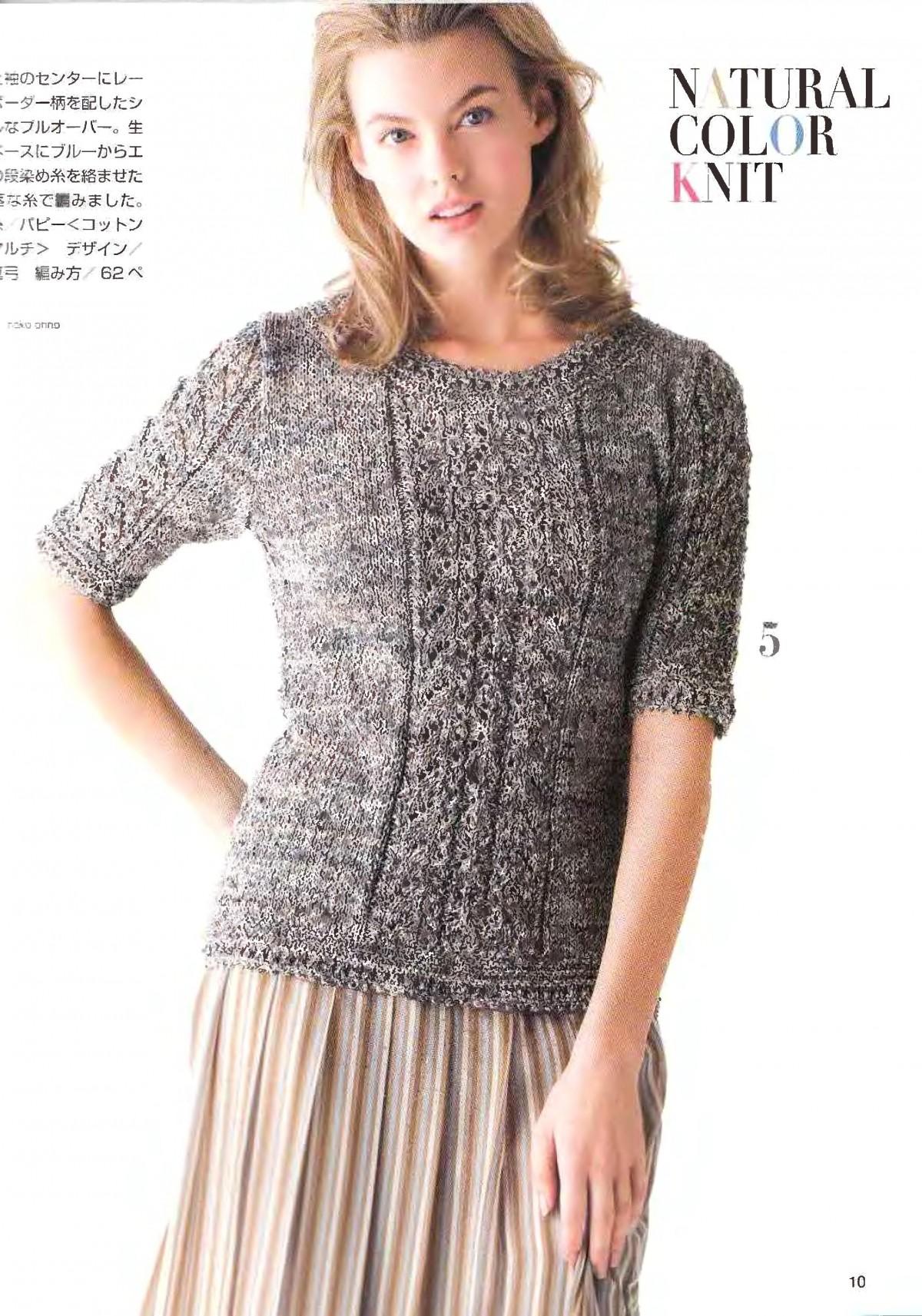 Lets-knit-series-NV4359-2008-Spring-Summer-sp-kr_8.jpg